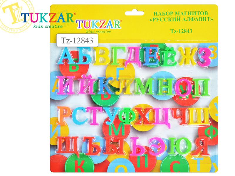 046018 Магнитный русский алфавит, 33 магнита