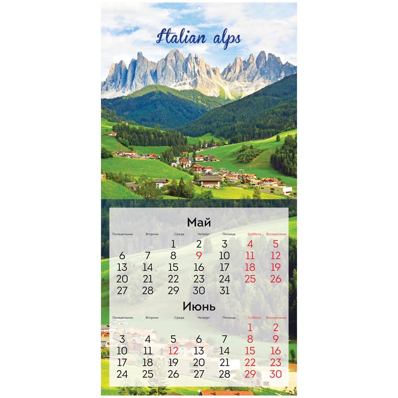005582 Календарь наст.перекид.12л.155*160
