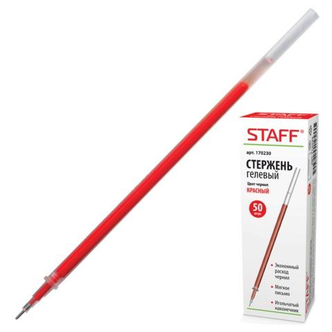 064984 Стержень гелевый STAFF 135мм, игольчатый красный