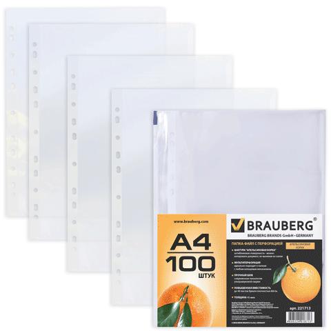 019477 Папки-файлы перфорированные   А4, апельсиновая корка