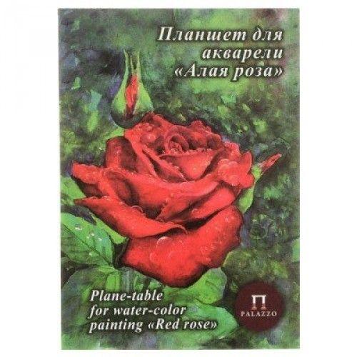 "083833 Планшет для акварели  А5 20л. ""Алая роза"" скорлупа, 200г/м"