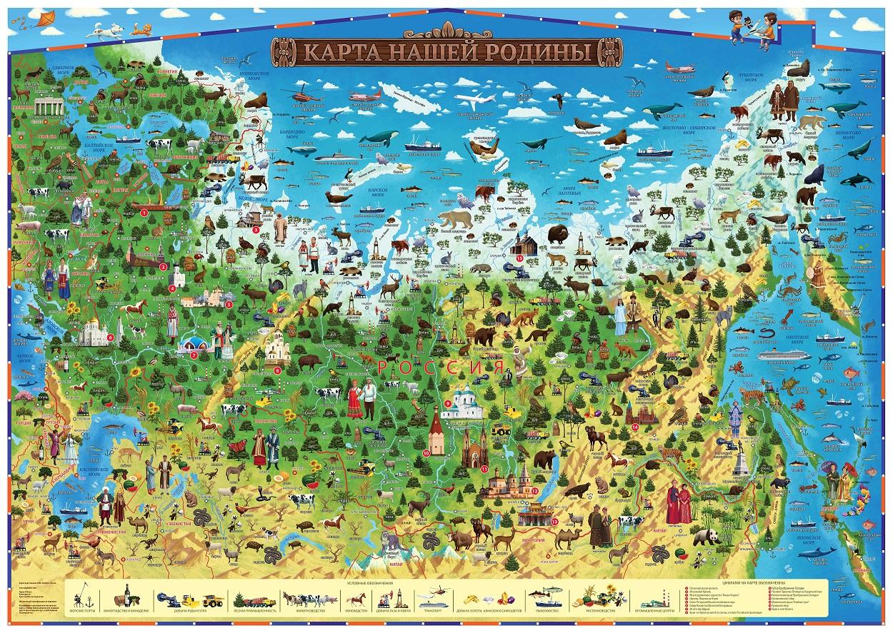 """049409 Карта д/детей""""Карта нашей Родины"""" 101*69см в тубусе"""