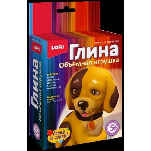 """070209 Игрушка из глины """"Маленький щенок"""""""