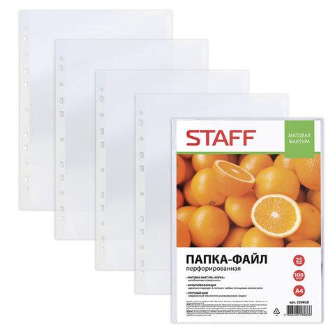 078433 Папки-файлы перфорированные, А4, STAFF, комплект 100 шт., апельсиновая корка, 25 мкм