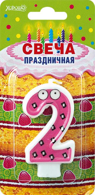 """054387 Свеча """"Цифра 2"""""""