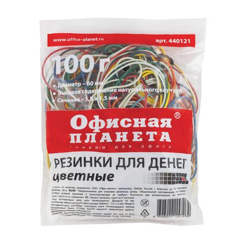 075023 Резинки для денег ОФИСНАЯ ПЛАНЕТА 100г, цветные, натуральный каучук