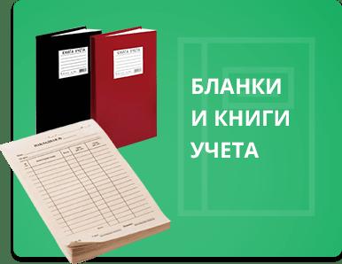 Бумага и бумажная продукция
