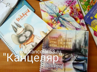 Скетчбуки для художника